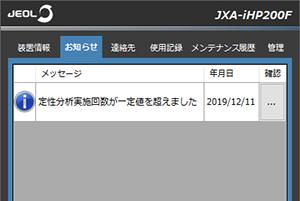 JXA-iHP200F用图片10.jpg